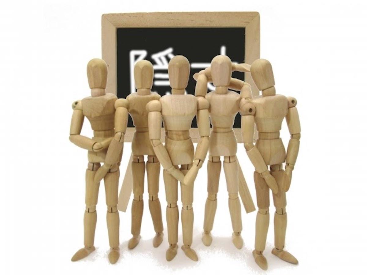 コンプライアンス違反事例とは?3つの事例と5つの防止策を紹介!の画像5